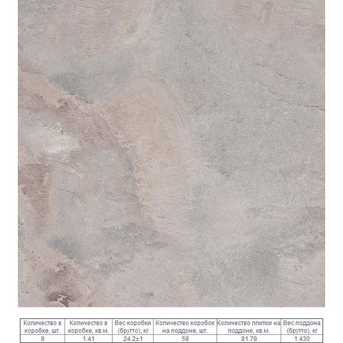 """""""Ардезия"""" Светло-коричневый. Керамогранит морозостойкий 41,8*41,8 (Belani/Белани)"""